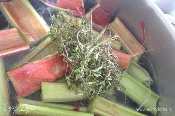 Малину, чабрец, сахар, дать закипеть (можно малину заменить на любую ягоду, которая дает цвет).