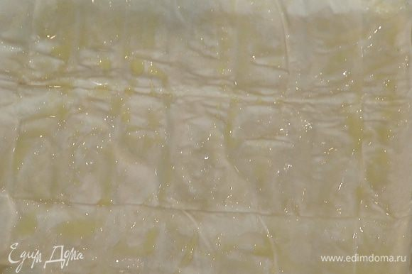 Противень выстелить бумагой для выпечки и выложить листы фило, смазывая каждый оливковым маслом.