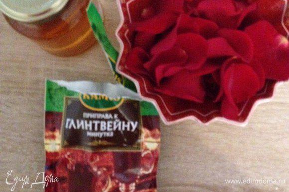 Розы распустить в лепестки. Сварить карамельный сироп с добавлением мёда, двух чайных ложек смеси для глинтвейна (очень насыщенный букет специй). Дать немного остыть, покрыть лепестки роз, сверху присыпать тертым мускатным орехом в легкую и растертыми кедровыми орешками. Когда остывает, очень приятное такое, хрустящее и вкусное.