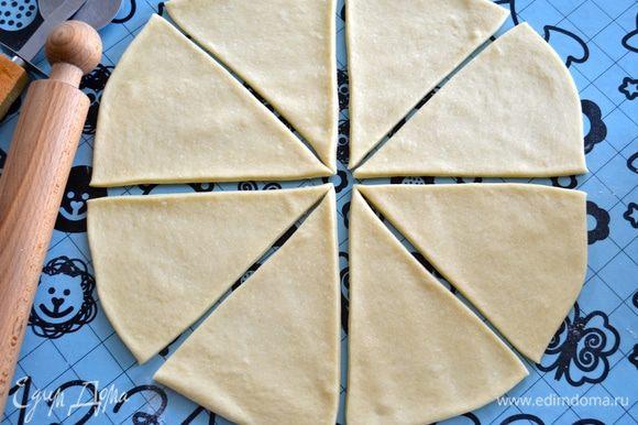 Выложите его на рабочую поверхность и разделите на 2 части (весом от 450 до 500 г). Одну часть теста раскайте в круг и разделите на 8 сегментов.