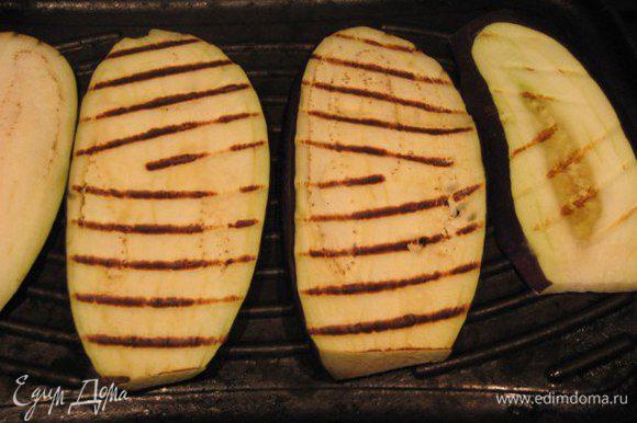 Обжарить на сковороде-гриль до мягкости и темных полосок.