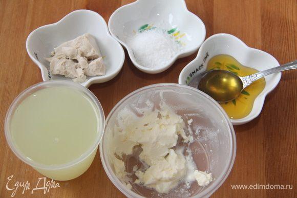 Соединить тёплую сыворотку, воду, мёд, соль, сливочное масло (у меня домашнее) и свежие дрожжи. При желании сыворотку можно полностью заменить на воду.