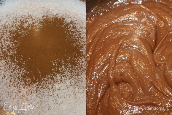 Сахарную пудру смешиваем с кофе. Затем добавляем маскарпоне и взбиваем до однородного состояния. Шоколад растапливаем на водяной бане, добавляем его к маскарпоне и перемешиваем.