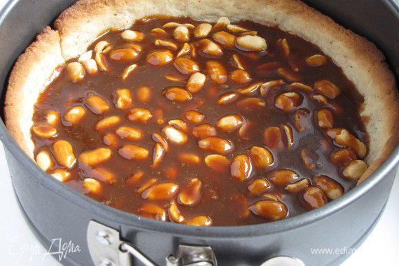По дну тарта распределить соленый арахис и вылить на него карамельный соус. Убрать в холодильник на пол часа для застывания карамели.