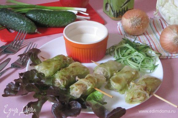 Подать со сметаной или с любым соусом, можно томатным.