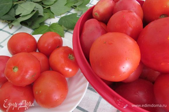 Отобрать целые ровненькие помидоры, помыть.