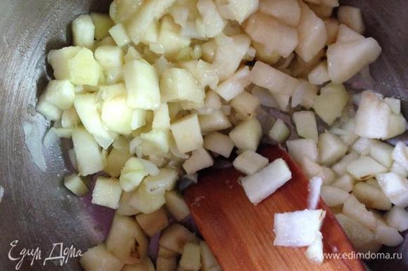 Добавляем к ней нарезанные кусочками очищенные от кожуры груши (мягкие, типа Конференции). Помешивая, обжарим груши с луком минут 5, чтобы они пустили сок.