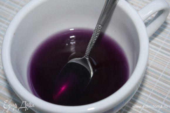 Вливаем горячую воду, растворяем сахар и добавляем фиалковый сироп. Пропитка придаст не только аромат, но и красивый фиалковый цвет коржам.