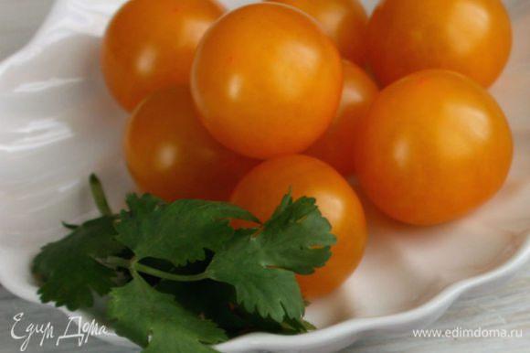 Вымойте кинзу, стряхните воду и оборвите листочки со стеблей. Вымойте и разрежьте пополам помидоры черри. Разложите их в 4 суповые тарелки, а лучше в чашки.