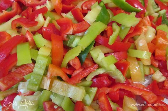 Болгарский перец (для красоты покупаю перец разного цвета: желтый, зеленый, красный, но это не обязательно), вымыть, очистить от семян, белых перегородок и плодоножек. Нарезать соломкой.