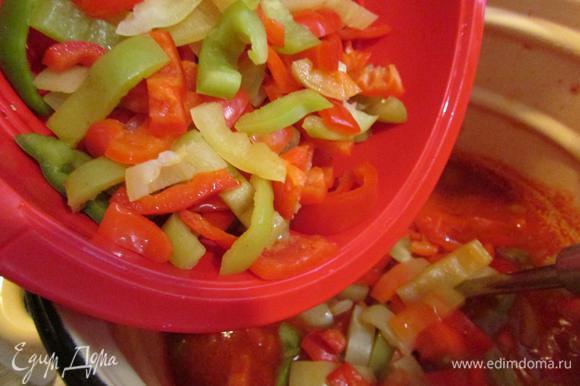 Бланшированный перец соединить с томатной массой. Здесь надо быть осторожным, чтобы себя не обрызгать горячим! И перец не выбрасывайте весь сразу, на дне может быть вода от бланширования, она будет лишняя в нашей закуске.