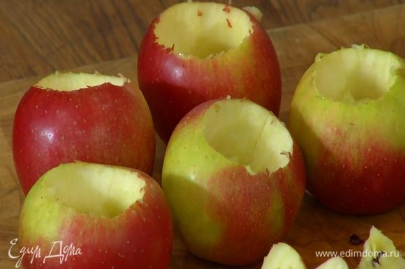 У яблок, не прорезая насквозь, вырезать сердцевину и немного мякоти, чтобы в центре получилась выемка.