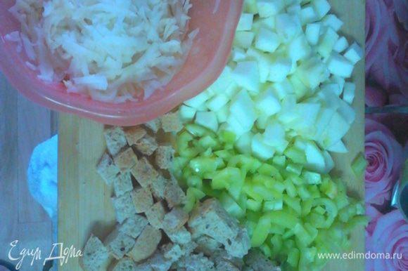 Картошку порезать (я натер на крупной терке), кабачок, перец, хлеб порезать кубиками.