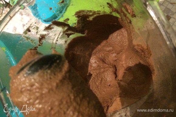 Половину откладываем в миску, убираем в холодильник, пока доделываем шоколодно-нутелловую часть. Добавляем в блендер к половине нашей массы какао и орехи, жужжим минутку-полторы. Получаем веганский Рай в стакане.