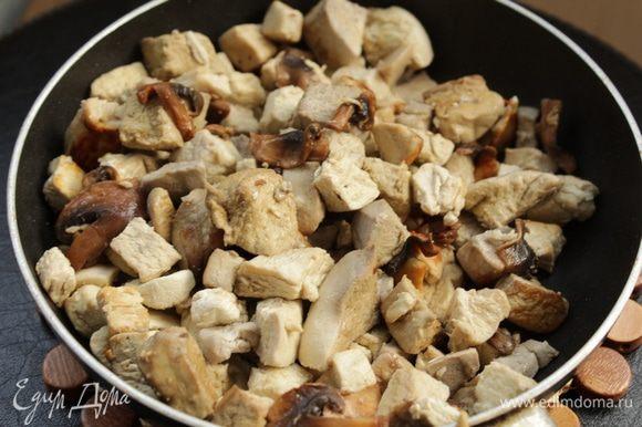 Грибы нарезать и обжарить на растительном масле до испарения жидкости, посолить, поперчить