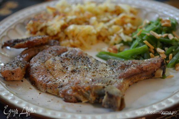 Подаем свиные отбивные с овощным гарнором. Приятного аппетита. Очень вкусно и просто.