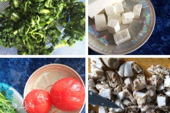 У меня было уже готовое куриное филе, я просто нарезала его кубиками. Если у вас сырое мясо, то предварительно нужно его нарезать кубиками и потушить на растительном масле, посолив и поперчив по вкусу. Брынзу также режем кубиками. Если шпинат у вас целыми листьями заморожен, измельчаем (конечно, можно использовать и свежий шпинат). Помидоры можно просто нарезать кубиками. Но я хотела, чтобы помидоры были без шкурки, поэтому предварительно их ошпарила кипятком, сняла шкурку и уже потом нарезала кубиками.