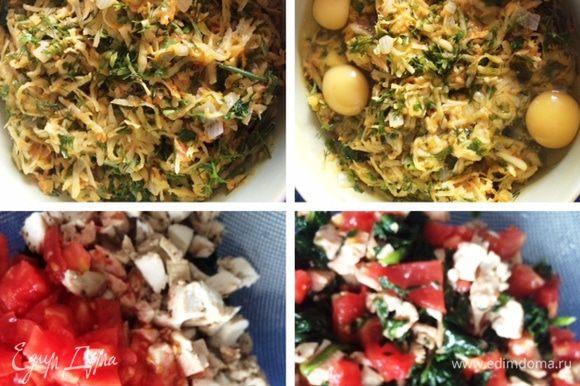 Смешиваем обжаренный лук и морковь с отжатым картофелем, добавляем 4 яйца, солим, перчим и все хорошо перемешиваем. Нарезанные шпинат, помидоры и мясо смешиваем в другой посуде. Это наша начинка.