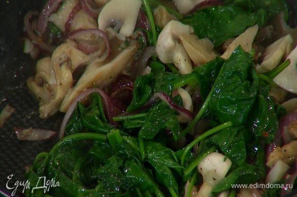 Шпинат выложить в сковороду с грибами, перемешать, убавить огонь, накрыть крышкой и готовить пару минут.