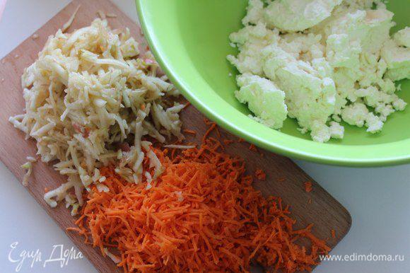 Я использовала домашний творог (средней консистенции), отмеряла 250 гр. Натерла морковь на терке среднего размера, яблоко - на крупной! Если у вас нет весов, то морковь я взяла небольшую (ближе к маленькой), а яблоко достаточно крупное.