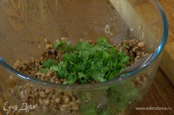 Кинзу крупно порезать и перемешать с чечевицей, фасолью и полбой.
