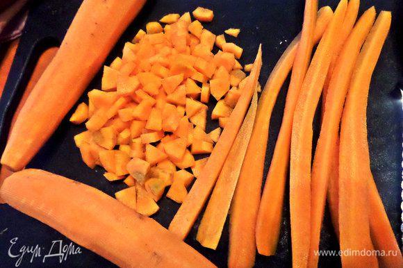 Морковь соответственно тоже чистим и делим примерно так. Я решила помельче, ну, чтобы никто не узнал морковку, пусть будет интрига!