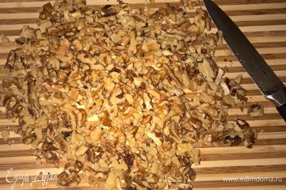 Духовку предварительно разогреваем до 180 градусов и начинаем с подготовки грецких орехов. Измельчаем их на мелкие кусочки в блендере или ножом. 1/3 от указанной порции откладываем в сторону.