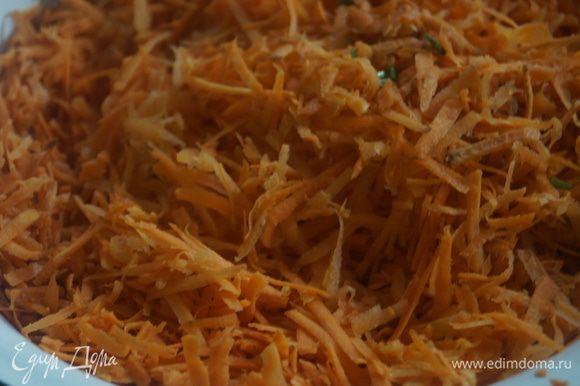 Морковь очистить и натереть на крупной терке.