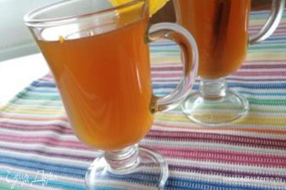 Разливаем по чашкам и наслаждаемся теплым, осенним напитком!