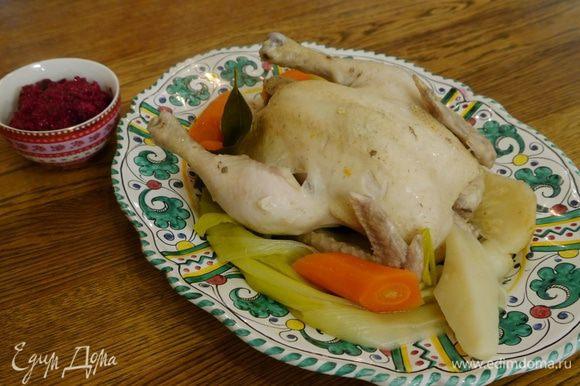 Готового цыпленка подавать с овощами, с которыми он варился, и свекольным соусом.