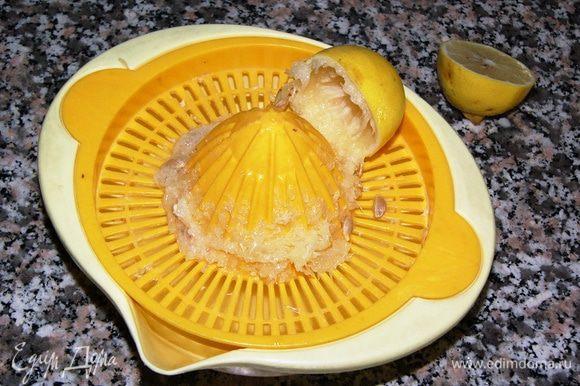 Выдавить сок из двух лимонов.