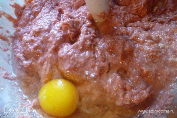 Затем добавила яйцо и снова взбила. Получившийся фарш я поставила в холодильник.