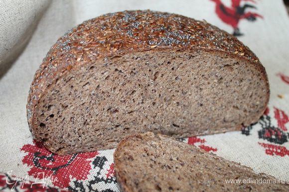 Такой хлеб нельзя сразу есть. Он должен отлежаться, чтобы все ароматы хлебные раскрылись. После выпечки хлеб достать из духовки , завернуть в чистое полотенце (для этих целей у меня отдельные полотенца, которые я не стираю порошком) и оставить часов на 10-15. Хлеб за это время не зачерствеет, не переживайте. Я заметила, что заквасочный хлеб долго не черствеет и не покрывается плесенью.