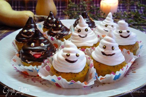 """Вот такие забавные, сладенькие """"привидения"""" получились! Вкусно и весело!"""
