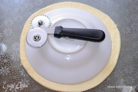 Пирог с нутом, зеленым горохом и зеленью ингредиенты 2-ую часть теста раскатать. Вырезать круг, диаметр которого будет больше первого на 3-4 см.