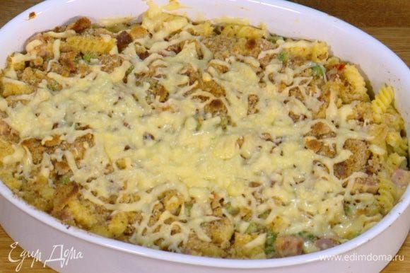Запекать макароны под грилем или в хорошо разогретой духовке 8–10 минут.