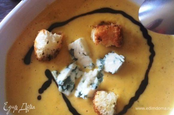 Подаем суп с кусочками сыра Dorblue, сухариками и бальзамическим кремом. Приятного аппетита!