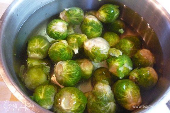 Брюссельскую капусту опустить в кипящую подсоленную воду и варить 10 минут.