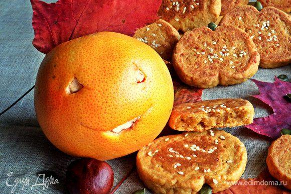 Роль тыквы у меня выполняет грейпфрут,хорошо вписался в компанию :)