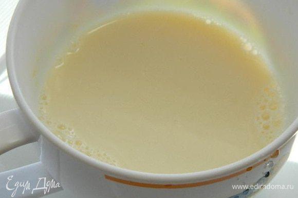 Желатин замочить в молоке для набухания. Подогреть, чтобы растворился желатин. Но не кипятить! Охладить.