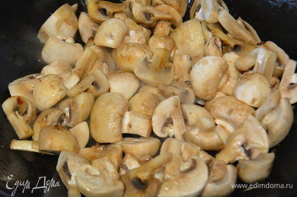В сковороду где жарилась курица, выложить грибы и обжарить пару минут.