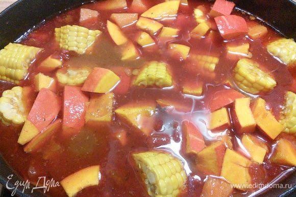 Варку или скорее тушение продолжаем ещё 30 - 45 минут до готовности мяса и овощей (они должны слегка развариться).