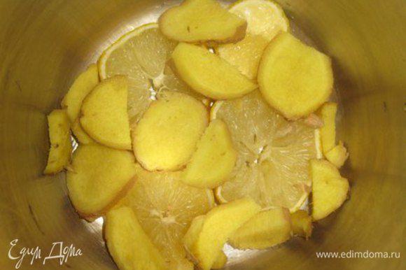 Имбирь моем и нарезаем на кусочки. Половину лимона моем и нарезаем на дольки.