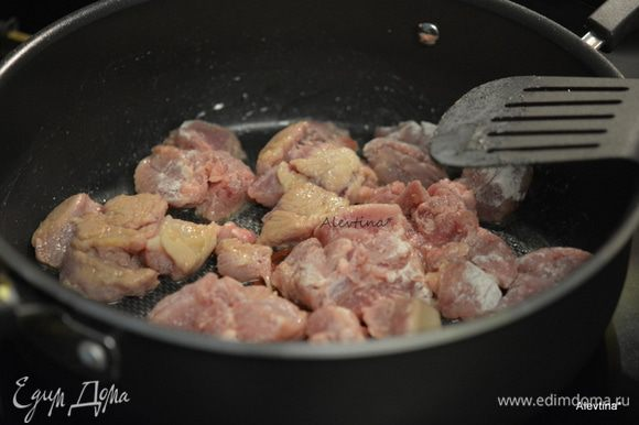 Сливочное масло растопить и обжарить кусочки свинины (примерно 10 минут).