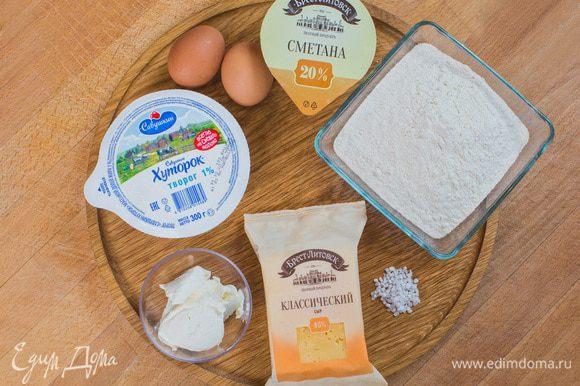 Для приготовления пирожков вам понадобятся следующие ингредиенты.