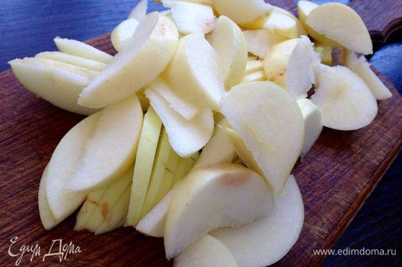 Яблоки вымыть и нарезать тонкими дольками.