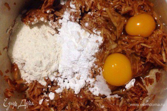 Яблоки моем и очищаем от шкурки, если она жесткая, затем натираем на крупной терке. Смешиваем все ингредиенты, тесто должно быть как густая сметана.