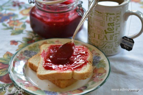 Готовый соус можно использовать с утренним тостом и чайком. Приятного аппетита.
