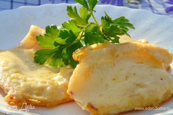 Как сыр расплавиться сразу же подавать. Приятного аппетита!!!