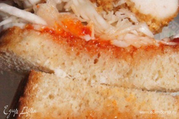 Вкуснейший, сытный бутербродик по-японски готов. Можно им позавтракать, а я брала на перекус на работу. Приятного аппетита!